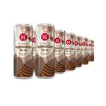 Douwe Egberts ice cappuccino blik 250 ml