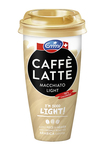 Emmi Caffe Latte Macchiato Light beker 230 ml