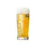 Grolsch master glas 30 cl