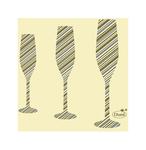 Dunisoft 20x20 new year glass cream 4000 stuks