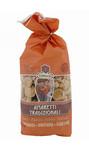Gadeschi amaretti koekjes 200 gr