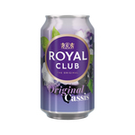 Royal Club cassis blik 33 cl