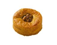 Diversi foods pencee walnoot 75 gr